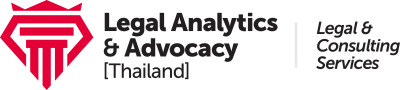 Legal-Analytics-Advocacy-Thailand-Logo